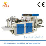 Heat Sealing and Cutting Vest T-Shirt Bag Making Machine