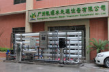50tph Good Quality Big Capacity RO Water Treatment Equipment Plant Manufacturer