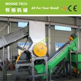 High Capacity Wet Plastic Granulator Machine (S series)