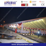 Quality Transparent Party Tent (SD-H50)