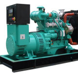 120kw Power Generator Natural Gas with Engine Manufacturer