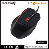 Best Newest Rubber Coating USB Wired Optical 7D Gaming Mouse
