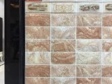Chinese Building Material of Wall Ceramic Tile (45C88)