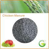 Chicken Manure Fertilizer Fermented Chicken Dung