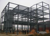 Prefabricated Steel Frame Building (SSW-221)