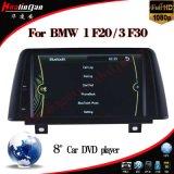 Car DVD Player for BMW 1 Series F20 GPS Navigation (HL-8840GB)