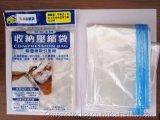 Protect Organize Vacuum Flat Storage Bag