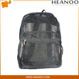 Cool Academy Mesh Stylish Good Backpacks School Bookbags Bag Packs