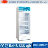 Smad Wholesales Price Supermarket Commercial Display Beverage Cooler Showcase
