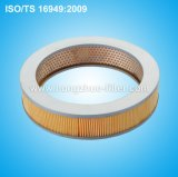 Car Air Filter Use for Nissan 16546-18000
