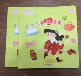 Child Book Printing for School