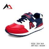Sports Walking Chirldren Shoes Comfortable Cheap Price (AK004)