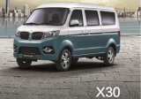 China Hiace Mini Van Camper Van Passenger Van