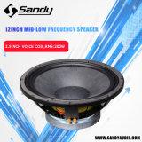"""12"""" PRO Audio Speaker Woofer of 200W"""