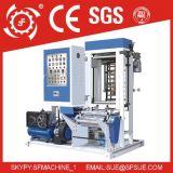 SJ-45 Mini Film Blowing Machine