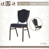 Aluminum Hotel Flex Back Tilting Chair (JY-Y03)
