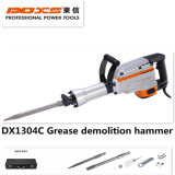 Doxs Produce Power Tools Professional Electric Hammer Drill (1304C)