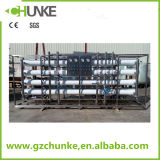 200t/H Industrial RO Water Purification System Plant Factory Price