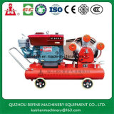 Mining Air Compressor Quotation