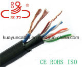 Power Cable+4pair Utpcat5e/Computer Cable/ Data Cable/ Communication Cable/ Connector