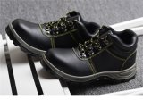 Men′s Labor Insurance Shoes for J30012
