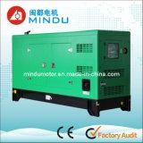 Factory Price Cummins Silent 70kw Diesel Generator
