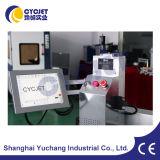 Gift Case Laser Marking Machine 20W