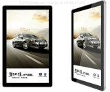 "42"" Wall Mount Ad Player Advertising Machine Media Display 500nits"