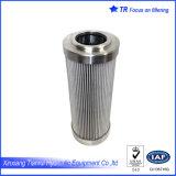 General Electric 382A1203p0001 Fiberglass Oil Filter