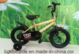 New Style of Children BMX Bicycle