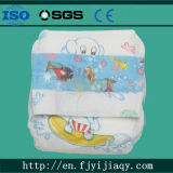 Economic Disposable Diaper From China Manufacturer