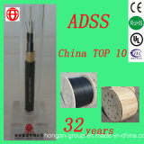 ADSS 48 Core Optical Fiber Cable of Self-Supporting Type
