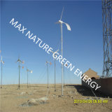 500W Horizontal Axis Wind Turbine Kit (complete power solution)
