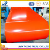 HFX STEEL Product