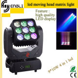 LED Moving Head 9PCS 10W RGBW 4in1 LED Matrix Light for Stage Washing Effect with Beam
