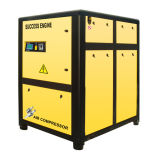 55kW 75HP Rotary Screw Air Compressor (SE55A(W))