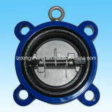 Lug Type Dual Plate Check Valve with Full Lining