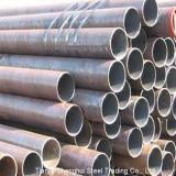 Best Price Seamless Steel Pipe (45#)