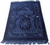 Most Popular PP Colorful Prayer Mat