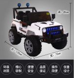 Hot Sale Children Electric Toy Car Jeep Electric Toy Car