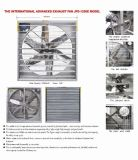 Centrifugal Shutter Exhaust Fan with CE Certificate
