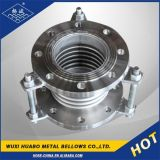 Seal Connector Metal Bellow Expansion Joint