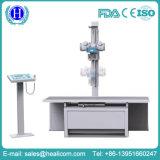 32mA~500mA, 40kw X-ray Radiography System (HX-5000B)