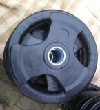 Fitness Equipment/Black Rubber Coated Olympic Plate