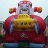 Hot Sell Advertising Inflatable God of Wealth for Advertisement