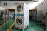 12kg Self Service Laundry Used Mini Washing Machine and Dryer