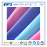 Plain Dryed Waterproof Sew Nylon Fabric for Home Textiles