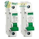MCB Accessories Mn Over-Voltage/Under-Voltage Trip (STBA-MX MN)