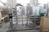 RO Water Treatment System (CGF)