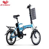 16 Inch Electric Bicycle with Lithium Battery (CB-16F02)